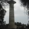 Voyage en Grèce - Mars 2017