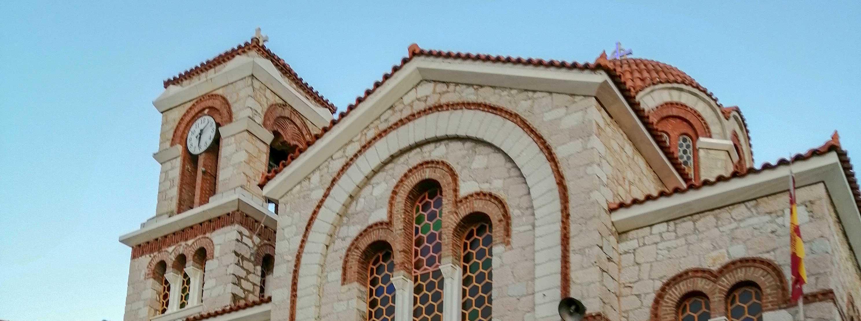 L'Odyssée grecque : épisode 3